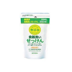 ミヨシ石鹸 無添加 食器洗いせっけんスタンディ...の関連商品6