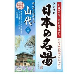バスクリン 日本の名湯 山代 5包 zaccaya