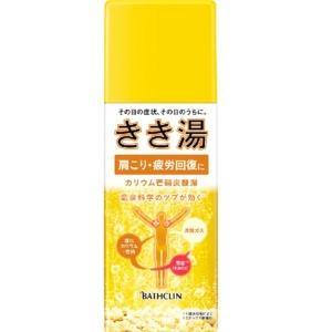 【数量限定】バスクリン きき湯 カリウム 芒硝 炭酸湯 360g ボトル zaccaya
