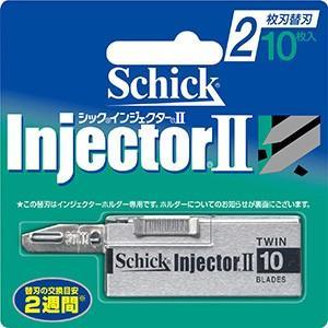 シックジャパン  インジェクターII 替刃10枚入|zaccaya
