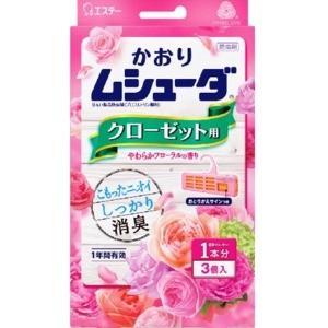 エステー かおりムシューダ 1年間有効 クローゼット用 やわらかフローラルの香り 3個