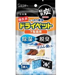 エステー 備長炭ドライペット下駄箱用1個 (除湿剤)|zaccaya