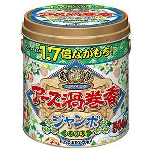 アース製薬 アース渦巻香 ジャンボ 50巻缶入は1巻きで11.5時間使用できる「ジャンボ線香」です。...