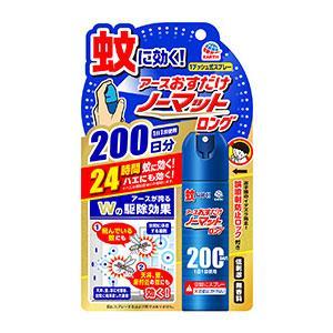 アース製薬 おすだけノーマット ロング スプレータイプ 無香料 200日分41.7ml
