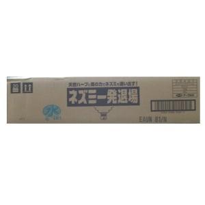 【ケース売り】アース製薬 ネズミ一発退場10G×20個入り zaccaya 02