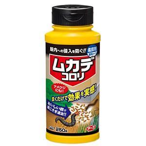 アース製薬  ムカデコロリ(毒餌剤) 顆粒タイプ 250gは家のまわりや庭にまくだけでムカデを駆除し...