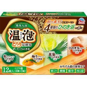 アース製薬 温泡 とろり炭酸湯ぜいたくひのき浴 45g×12錠アソート(4種×3錠) zaccaya
