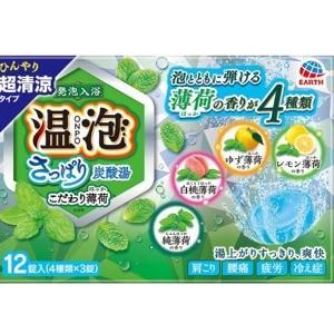 アース製薬 温泡 さっぱり炭酸湯 こだわり薄荷 1箱 12錠入(4種類×3錠) zaccaya