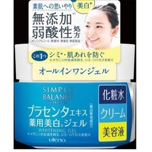 ウテナ  シンプルバランス 美白ジェル 100gはシミ対策と透明感をプラス、化粧水+クリーム+美容液...