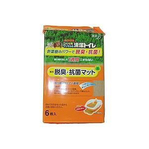 花王 ペットケアニャンとも清潔トイレ脱臭抗菌マット 6P|zaccaya