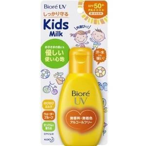 花王 ビオレ さらさらUV のびのびキッズミルク 90gはお子さまの肌にやさしく使えるSPF50+の...