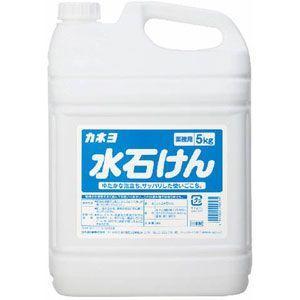 カネヨ石鹸 カネヨ 水石けん 5kg 業務用液体ハンドソープ zaccaya