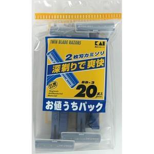 貝印 BB-2 2枚刃カミソリ 20個|zaccaya