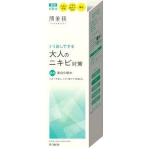 クラシエ 肌美精 大人のニキビ対策 薬用美白化粧水200ml...