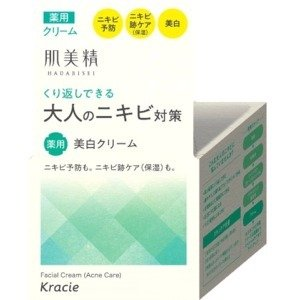 クラシエ 肌美精 大人のニキビ対策 薬用美白クリーム 50g...
