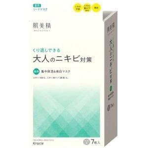 クラシエ 肌美精 大人のニキビ対策 薬用集中保湿&美白マスク7枚|zaccaya