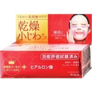 クラシエ 肌美精 デイリーリンクルケア 美容液マスク 30枚入