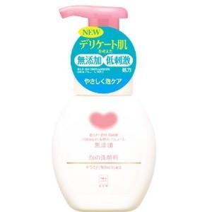 牛乳石鹸 カウブランド 無添加泡の洗顔料 ポンプ付200ML |zaccaya