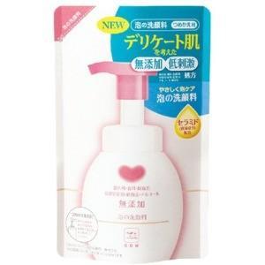 牛乳石鹸 カウブランド 無添加泡の洗顔料 詰替用180ml|zaccaya