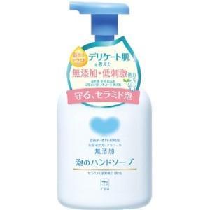 牛乳石鹸 カウブランド 無添加泡のハンドソープ ポンプ付 360ML|zaccaya
