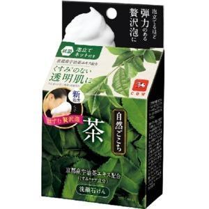 牛乳石鹸 自然ごこち 茶 洗顔石けん 80G|zaccaya