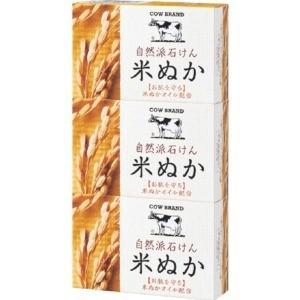 牛乳石鹸 カウブランド 自然派石けん 米ぬか 3コパック|zaccaya