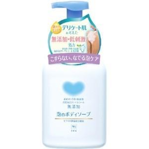 牛乳石鹸 カウブランド 無添加 泡のボディボディソープ ポンプ 550ml|zaccaya