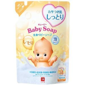 牛乳石鹸 キューピー しっとり全身ベビーソープ 泡タイプ 詰替用350ml|zaccaya