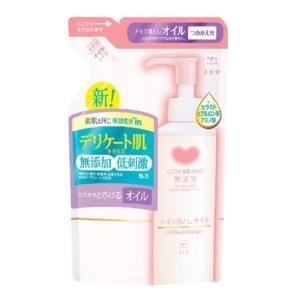 牛乳石鹸 カウブランド 無添加メイク落としオイル 詰替用 130mL|zaccaya