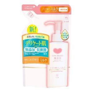 牛乳石鹸 カウブランド 無添加メイク落としミルク 詰替用  130mL|zaccaya