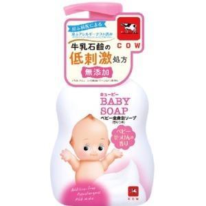 牛乳石鹸 キューピー全身ソープ 泡せっけんの香り ポンプ 400ml|zaccaya