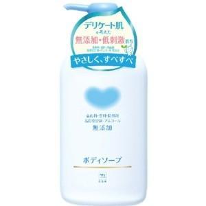 牛乳石鹸 カウブランド 無添加 ボディソープポンプ550ML|zaccaya