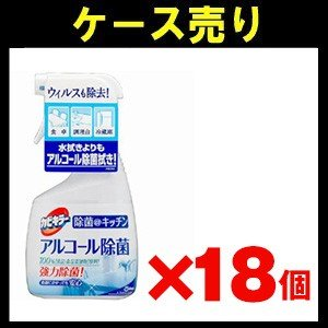 沖縄県などの離島は別途送料のご負担がございます。【ケース売り】まとめ買い、お取り寄せとなります。商品...