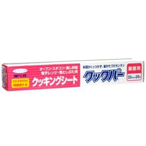 旭化成 クックパー クキングシート 業務用 33cmX20m|zaccaya
