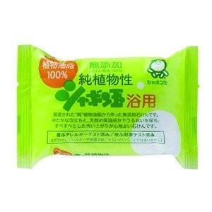シャボン玉   純植物性シャボン玉浴用100g|zaccaya