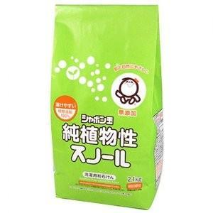 シャボン玉石鹸 植物性スノール 2.1kg|zaccaya