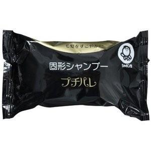 シャボン玉石鹸 固形シャンプープチパレ100g 1個