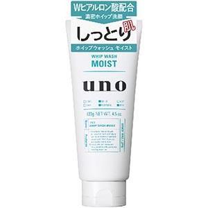 資生堂 ウーノ(uno) ホイップウォッシュモイスト 130g