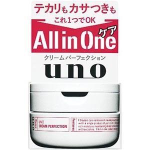 資生堂 ウーノ(uno) クリームパーフェクション 90g