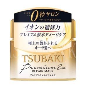資生堂 ツバキ プレミアムリペアマスク 180g|zaccaya