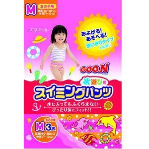 大王製紙 グーン スイミングパンツ Mサイズ3枚女の子|zaccaya