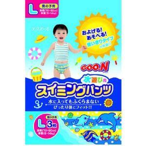 大王製紙 グーン スイミングパンツ Lサイズ3枚男の子|zaccaya