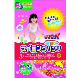 大王製紙 グーン スイミングパンツ BIGサイズ3枚女の子|zaccaya