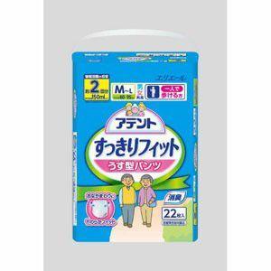 【在庫処分】大王製紙 アテント パンツ式 すっきりフィットうす型 M-Lサイズ 男女共用 2回吸収 22枚入 zaccaya