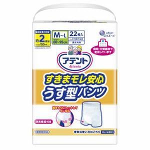 大王製紙 アテント すきまモレ安心うす型パンツM−Lサイズ男女共用22枚|zaccaya