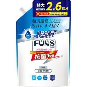 第一石鹸 ファンス 濃縮液体衣料用洗剤 抗菌ベール 詰替 特大 950g