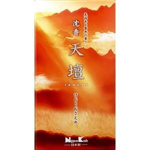 日本香堂 沈香天壇 バラ詰 125g