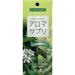 日本香堂 アロマサプリ ゼラニウム&グリーンティース 16本