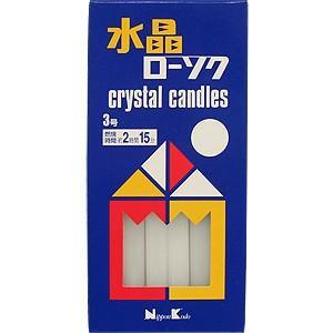 日本香堂 水晶ローソク 3号 20本入り
