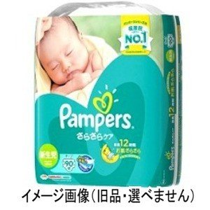 【在庫処分】P&G パンパース コットンケア テープ 新生児 90枚 |zaccaya
